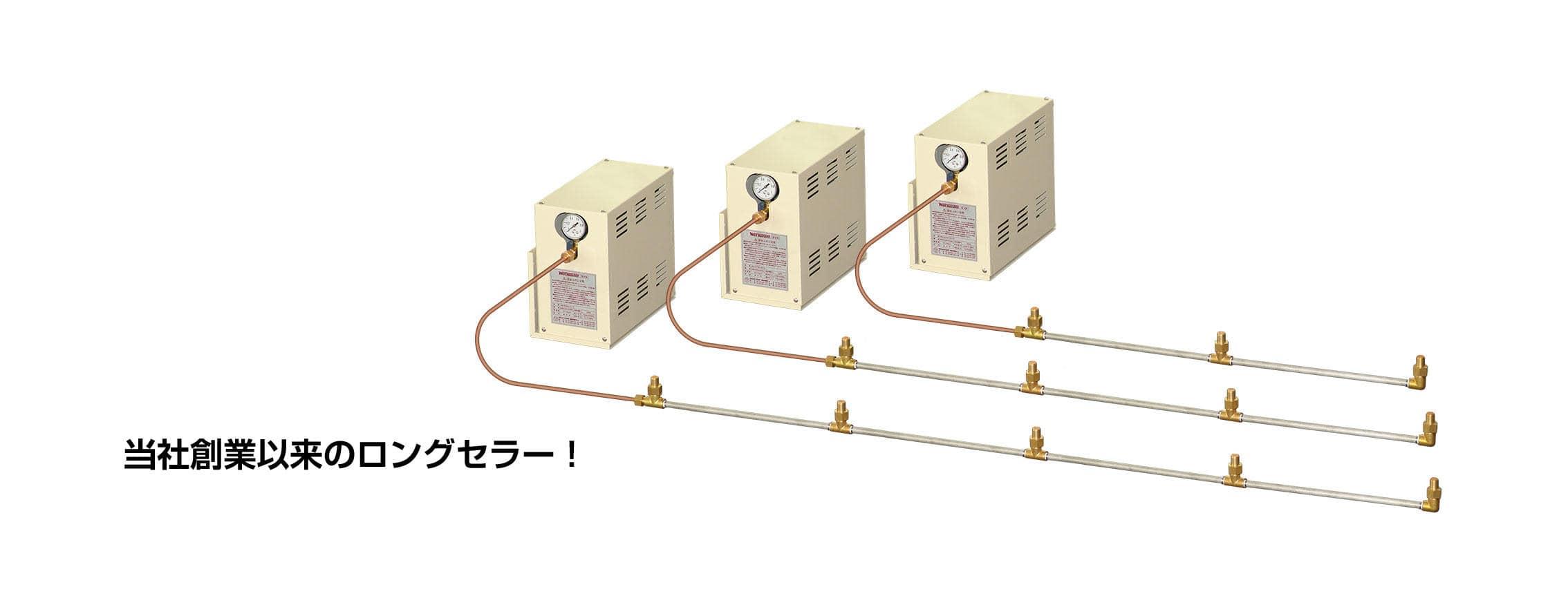 高圧スプレー式加湿器SVN/SVKタイプ