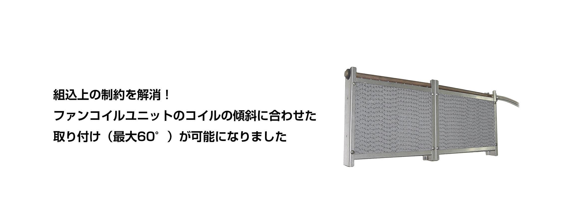 滴下浸透気化式加湿器VMBタイプ